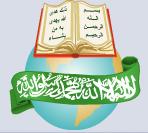 Solicitar Libros Gratis de Islam