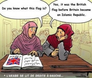 Hla oos blog britain will become islamic by next generation islam is on track to become the dominant religion in britain within the next generation according to new census data published by the british government thecheapjerseys Choice Image
