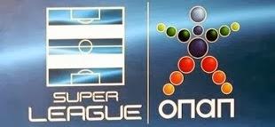 Βαθμολογίες - Πρόγραμμα - Εισιτήρια SuperLeague