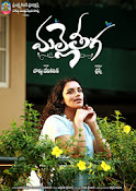 Malleteega Movie Wallpapers Posters-thumbnail-6