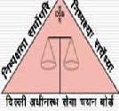 DSSSB Delhi Subordinate Service Selection Board Recruitment Notice 2014