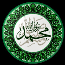 :: KITAB HADIS SUNNAH NABI ::