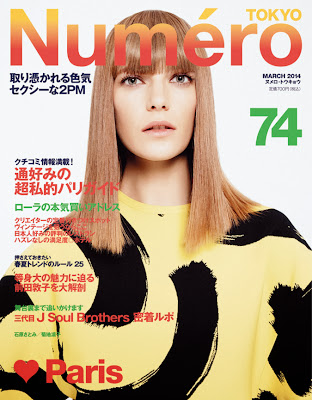 Valerija Kelava HQ Pictures Numéro Tokyo Magazine Photoshoot March 2014 #74 By Sofia Sanchez, Mauro Mongiello