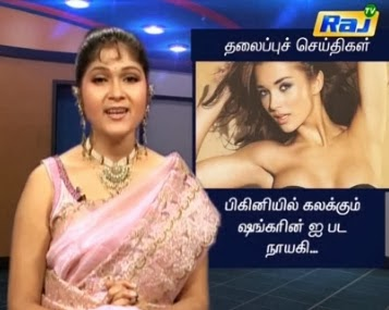 Raj TV Tamil Cinema News – Vellithirai 21-10-2013 Episode 180