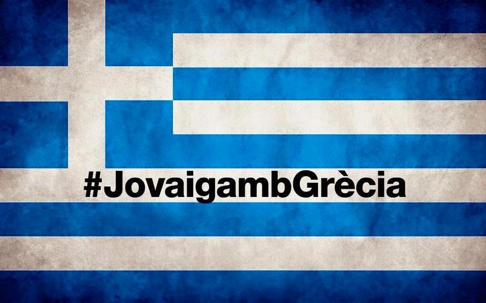 Tots el que no som Troika, som Grècia!