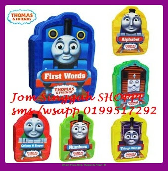 Thomas & Friends Foam Book