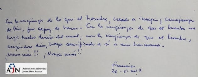 MENSAJE DEL PAPA EN EL LIBRO DE VISITAS DEL MUSEO DEL HOLOCAUSTO