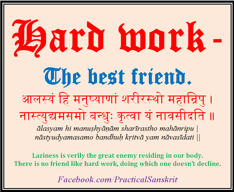 practical sanskrit hard work the best friend agrave curren agrave curren sup agrave curren cedil agrave yen agrave curren macr agrave curren agrave curren sup agrave curren iquest  hard work the best friend agravecurren134agravecurrensup2agravecurrencedilagraveyen141agravecurrenmacragravecurren130 agravecurrensup1agravecurreniquest agravecurrenregagravecurrenumlagraveyen129agravecurrenmiddotagraveyen141agravecurrenmacragravecurrenfrac34agravecurrenpoundagravecurrenfrac34agravecurren130
