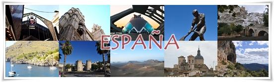 Turismo-España