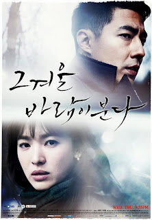 KOREAN DRAMA ENGLISH SUBTITLES: [2013] That Winter, The Wind Blows