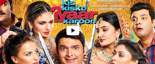 Kis Kisko Pyaar Karu 2015 Full HD Hindi Movie 300MB Download