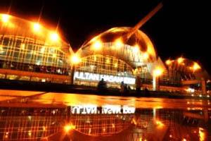 Bandara Internasional Sultan Hasanuddin Makassar di Maros