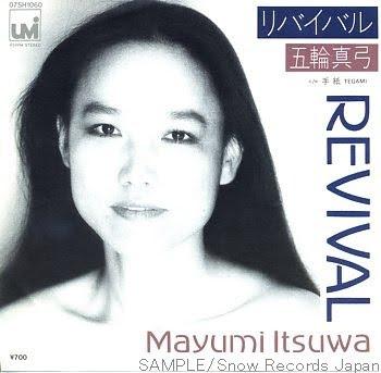 Mayumi Itsuwa - Ribaibaru (Revival) MP3