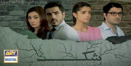PTV Drama Malangi Episode 11 Old Pakistani Drama Serial ...