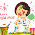Happy Holi Cute Wishes Wallpaper For Facebook Share