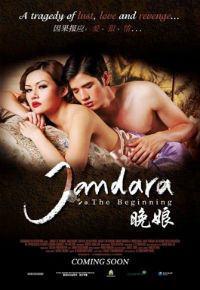 Jan Dara the Beginning - Jan Dara Pathommabot