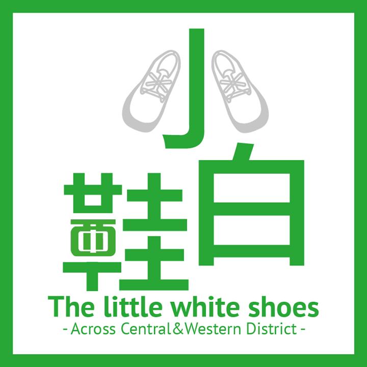 歡迎黎到SPD4459 小白鞋部落格!