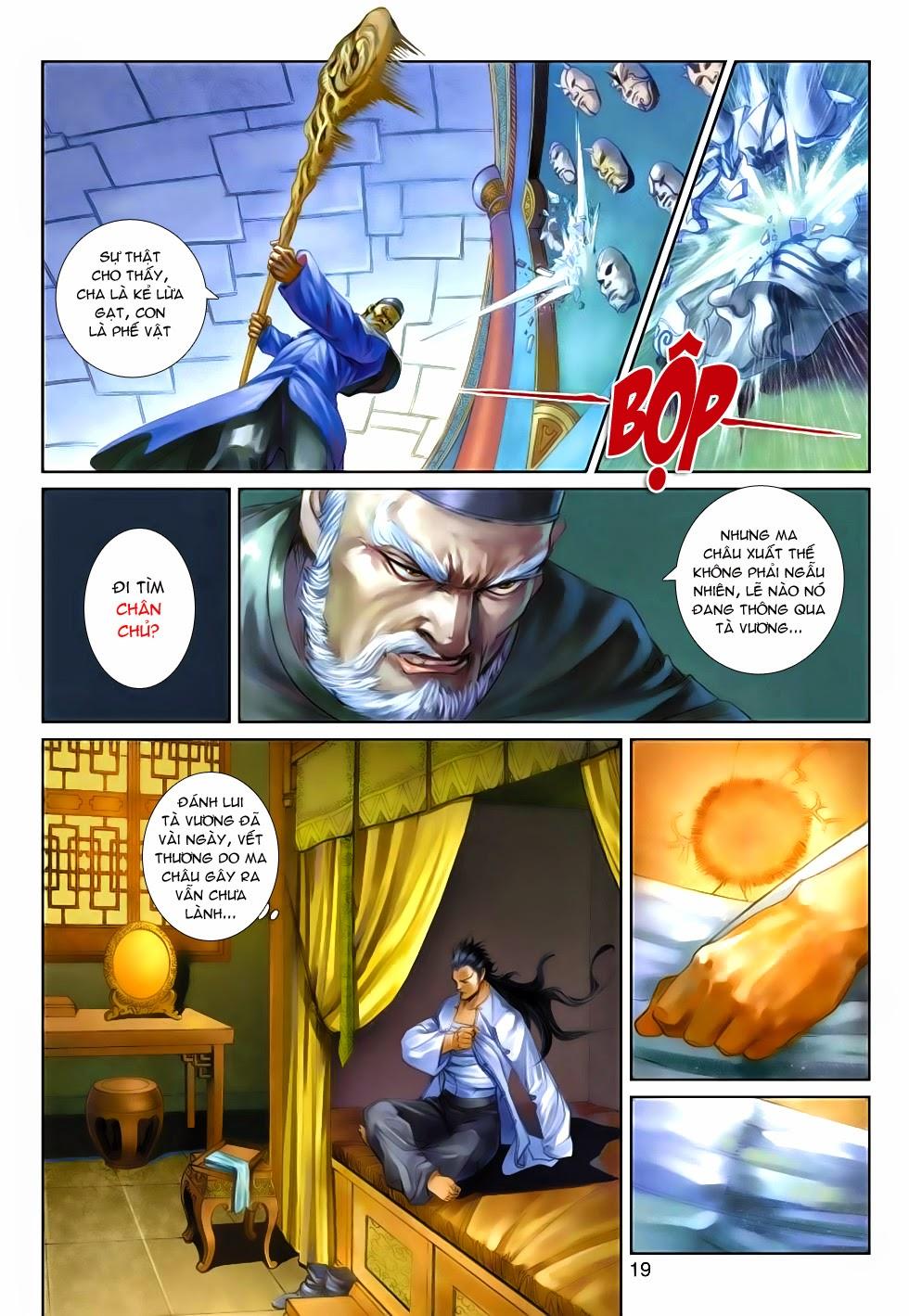 Thần Binh Tiền Truyện 4 - Huyền Thiên Tà Đế chap 5 - Trang 19