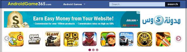 أفضل المواقع لتحميل ألعاب الأندرويد