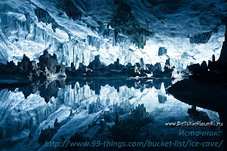       ice cave amazing painter
