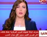 - برنامج الحياة اليوم مع  لبنى عسل حلقة الجمعه 19-12-2014