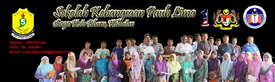SEKOLAH KEBANGSAAN PAUH LIMA, 16090 Kota Bharu,Kelantan