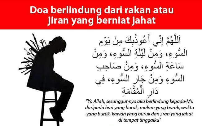 Doa-Rakan-Jiran-Jahat