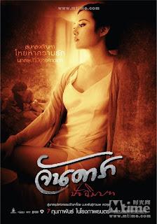jual film thailand