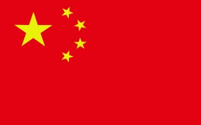 7arte china