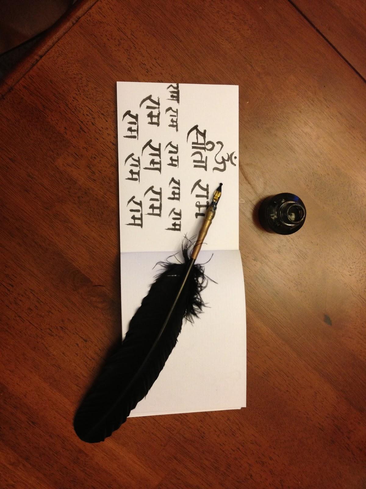 Quill Pen Writing Quill pen