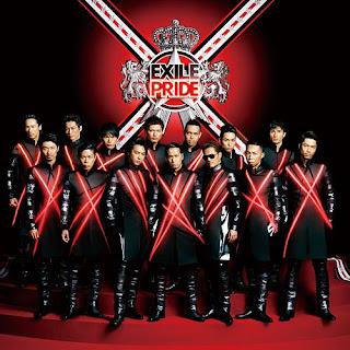 EXILE - EXILE Pride - Konna Sekai wo Aisurutame - こんな世界を愛するため