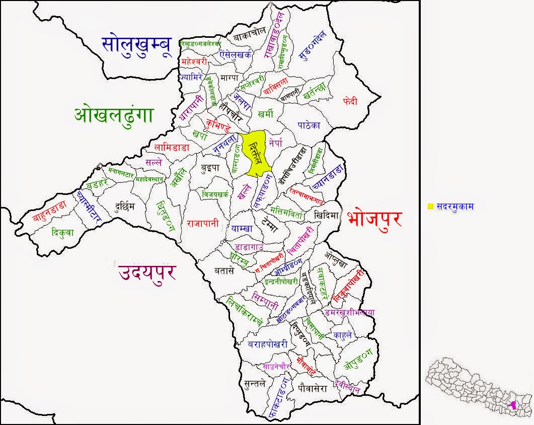 map-of-khotang-district