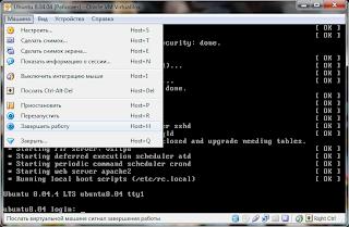 Ubuntu Server 8.04.04 under VirtualBox