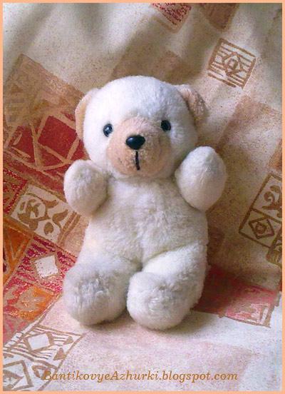 игрушка - беленький мишка