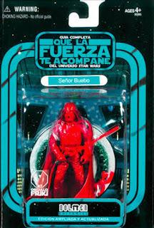http://www.nuevavalquirias.com/comprar-que-la-fuerza-acompane.html