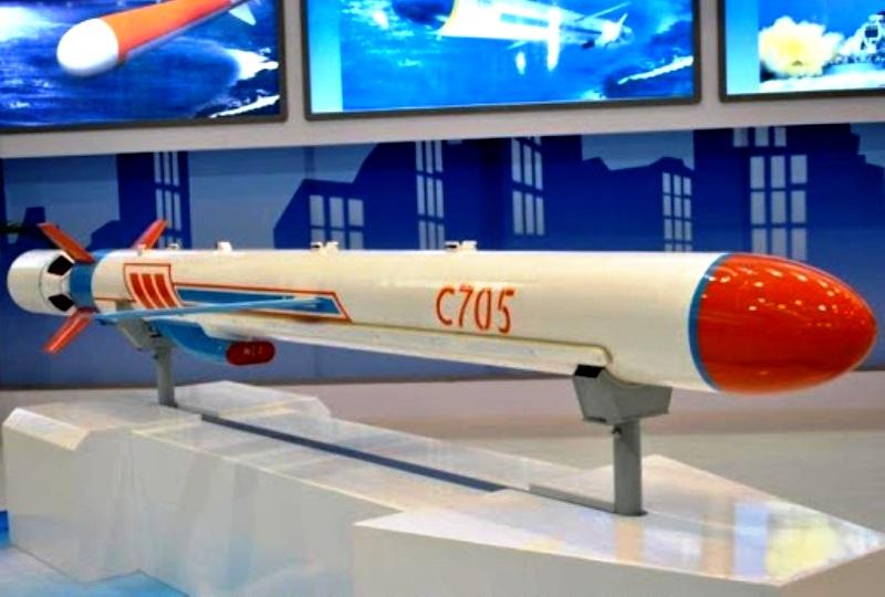Peluru kendali C-705 buatan China