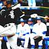 Major League Baseball Rivalries - Kansas City Royals Vs Chicago White Sox
