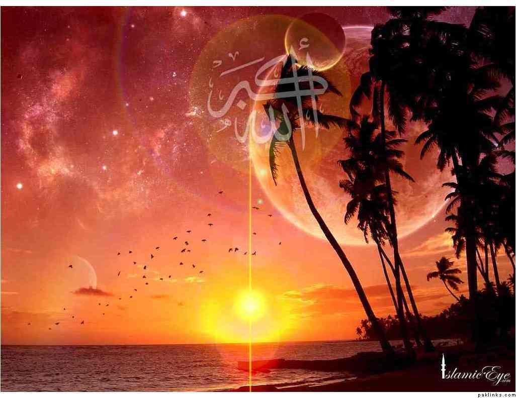 Top Islami 2013 Gambar Wallpapers