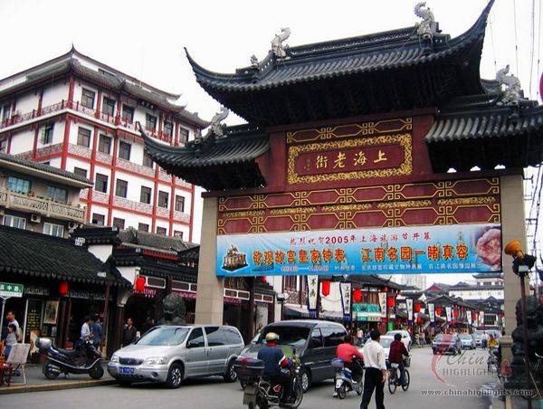 Free trip to Shanghai Old Street with premium beautiful and Biozone online business