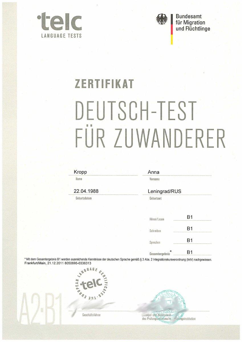 Немецкий язык пример описания графика