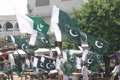 Pakistan Indepndence Day Celebration Wallpaper 100007 Happy Independence Day Celebration, Pakistan Day   Celebration, 14 August 1947 Celebration, Celebration, Independence Day Celebration, Pakistan Independence Day   Celebration Wallpapers, Pakistan Independence Day Celebration Photos, Independence Day Celebration Wallpapers