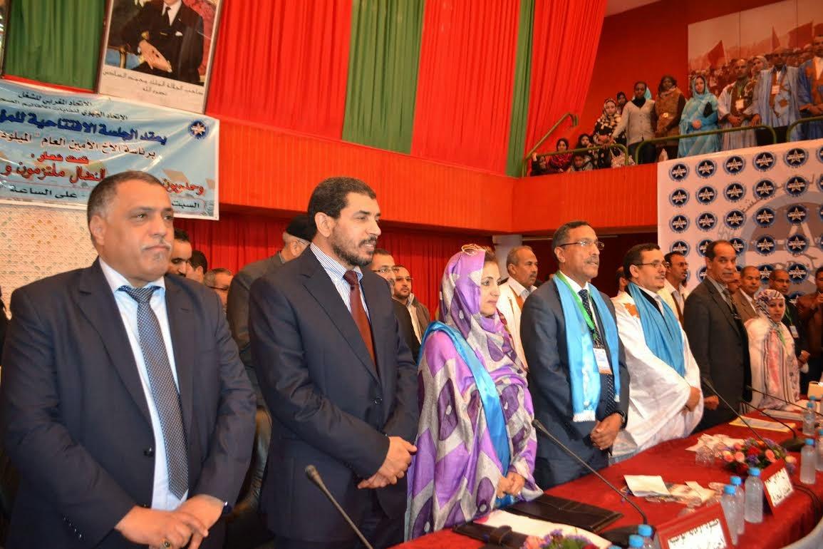نجاح باهر عرفه المؤتمرالجهوي الرابع  لنقابات الأقاليم الصحراوية