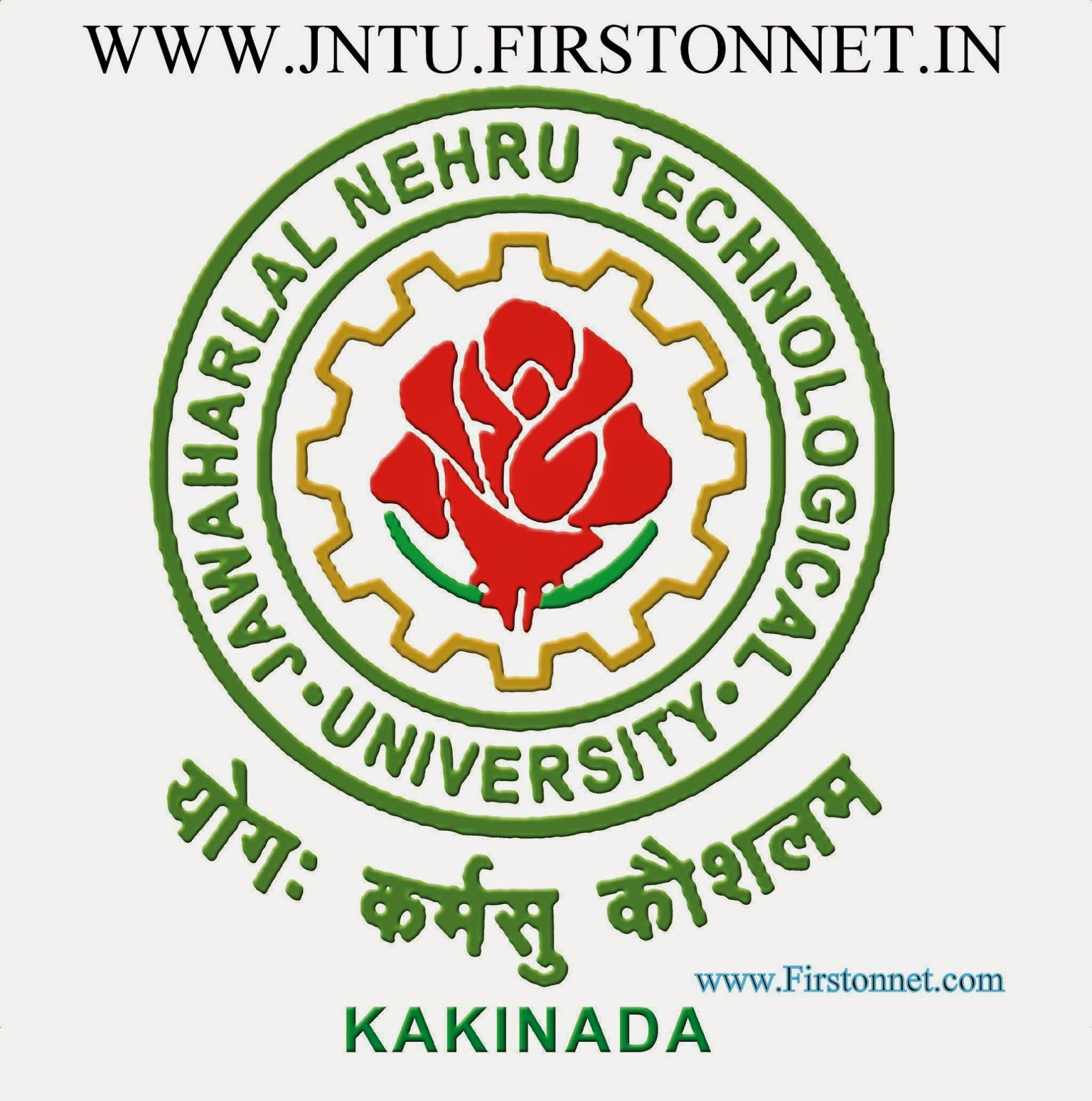 JNTUK B.Tech Results