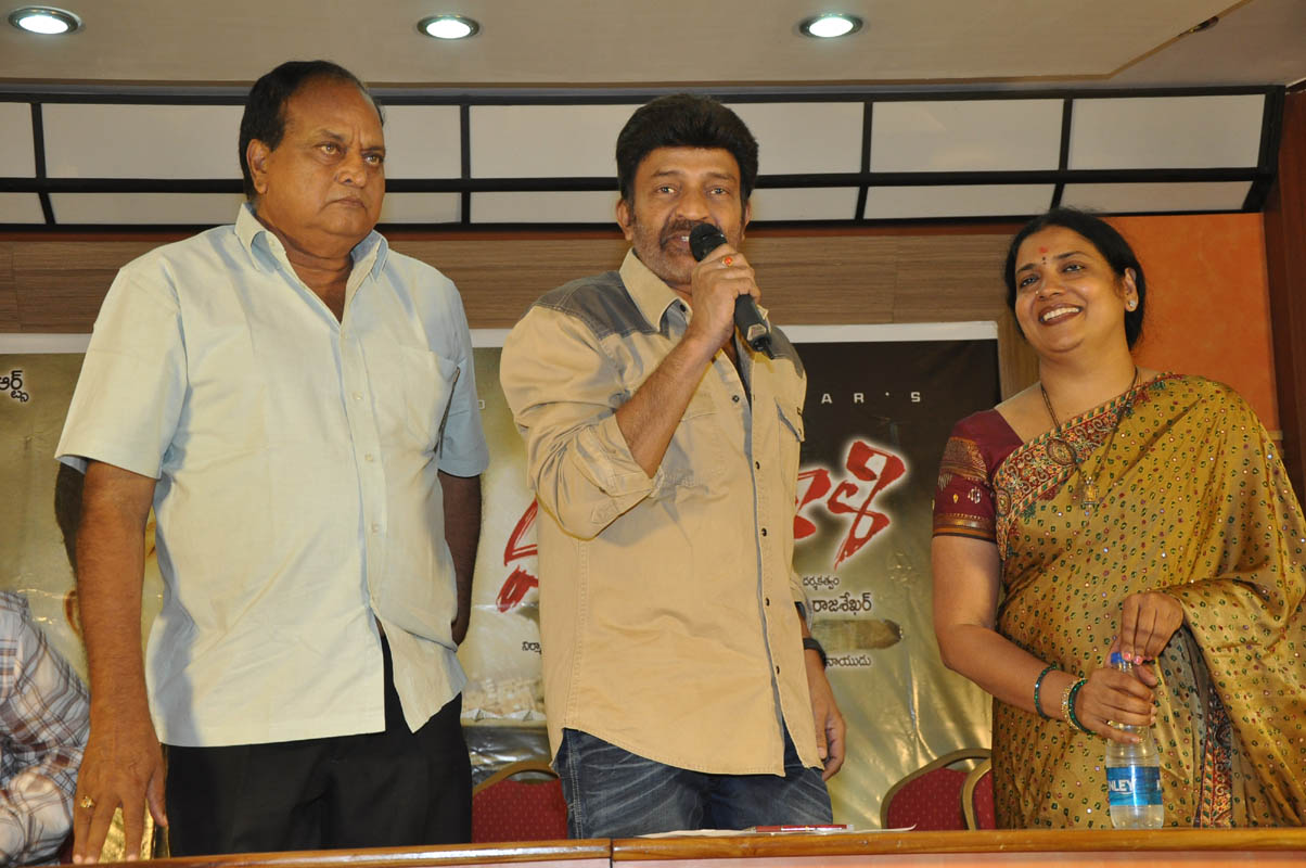 Tamil Mulai And Pundai Photos Savedwebhistoryorg