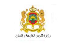 وزارة الشؤون الخارجية والتعاون لائحة المدعوين لإجراء مباراة لتوظيف 33 كاتب للشؤون الخارجية