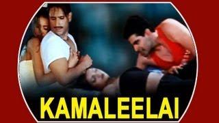 Hot Tamil Movie KamaLeelai Online