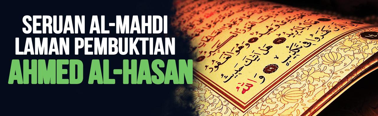 Seruan Al-Mahdi