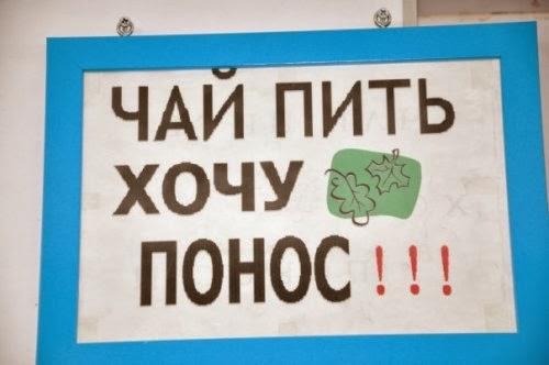 Русский маркетинг по китайски
