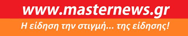 http://masternews.gr/