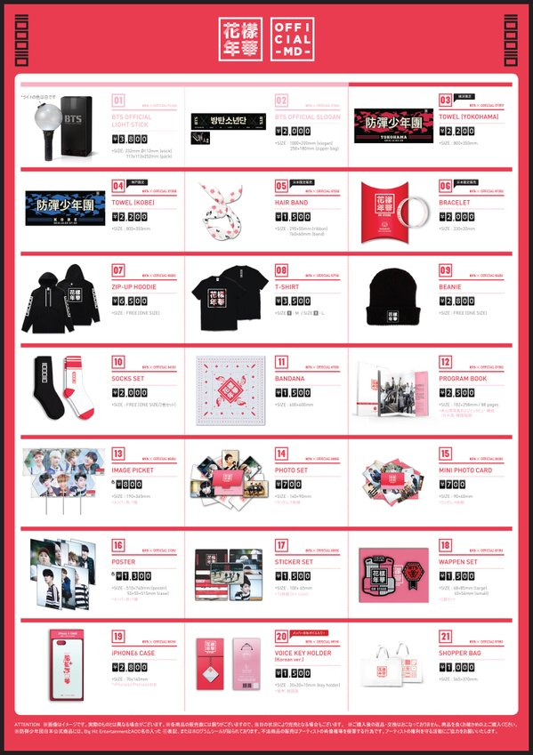 防弾少年団 グッズ 2015 BTS LIVE[花様年華]の画像・価格